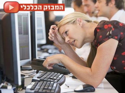 המסחר בתל אביב  בורסה  וול סטריט חדר עסקאות  /  צלם: פוטוס טו גו